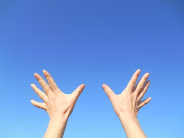 空に手を伸ばして開放的